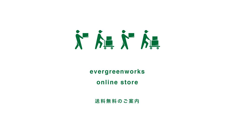 事態 宣言 買い物 緊急